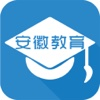 安徽教育(Education)