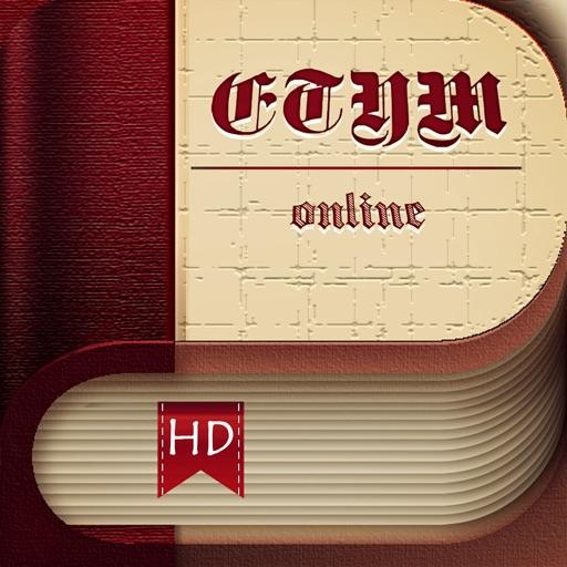培根词汇 HD – 英语词根词源词典