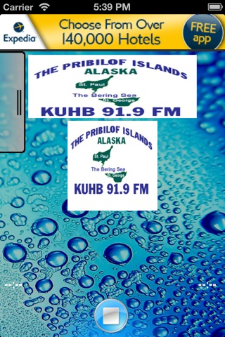 KUHB Radio screenshot 1