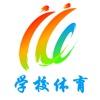 中国体育用品门户综合平台