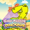 Dino Color Painting Game For The Good Dinosaur Version