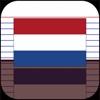 Study Dutch Words - Memorize Dutch Language Vocabulary