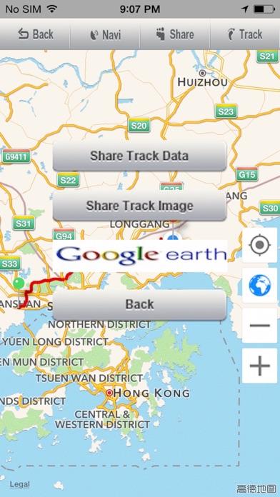 Share Tracks Screenshots
