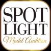 spotlight(スポットライト)