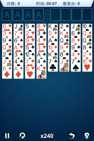 `FreeCell Solitaire: Basic screenshot 1