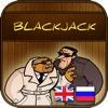 Crystals английский Black Jack EN-RU