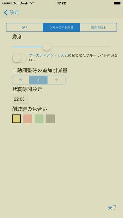 http://is4.mzstatic.com/image/thumb/Purple6/v4/51/0a/8f/510a8f89-b8da-5af0-76c1-0db9785feec3/source/392x696bb.jpg