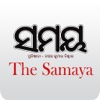 The Samaya