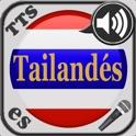 Aprender Tailandés - Estudiar el vocabulario con el entrenador de vocablos parlante icon