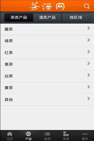 茶酒网 screenshot 2