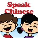 See and Speak: Chinese icon