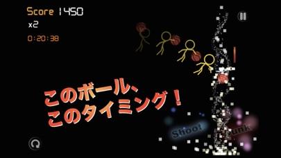Mr.ダンク〜無料バスケットボールゲーム〜のスクリーンショット1