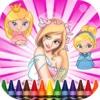 100 Princess Coloring