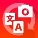 Переведи фото - сканер афиш,  документов, OCR и переводчик icon