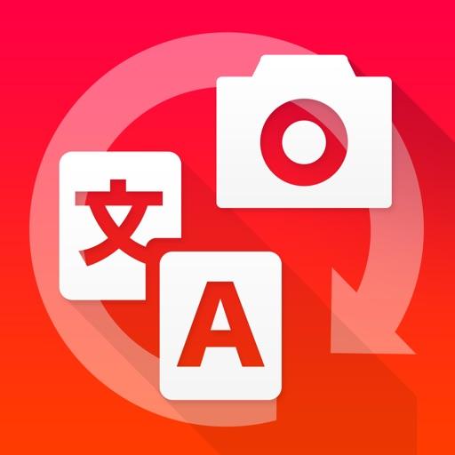 【效率办公】翻译照片 - 扫描全能王,PDF文档扫描仪,OCR文本采集和翻译