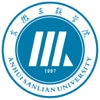 安徽三联学院
