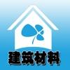 河北建筑材料行业平台