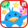 フリップペンギン~子供も楽しめる知育ミニゲーム!暇つぶしに最適なカワイイ動物の脳トレ系無料タップゲームアプリ~