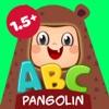 ABC Baby Puzzle Vol. 5
