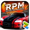 RPM : Racing Pro Manager