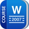 Course for Microsoft Word 2007