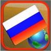 Rusça Koçu