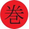 Maki Restaurants