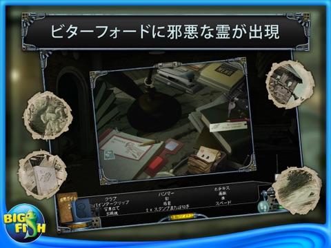 Mystery Case Files: Shadow Lake HD - A Hidden Object Adventure screenshot 1
