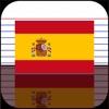Studieren Spanische Wörter - Auswendig Spanischer Sprache Vokabular mit Lernkartei und Vokabelliste