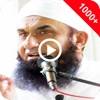 Tariq Jameel Bayans 10 ہزار