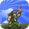 Rambo Commander