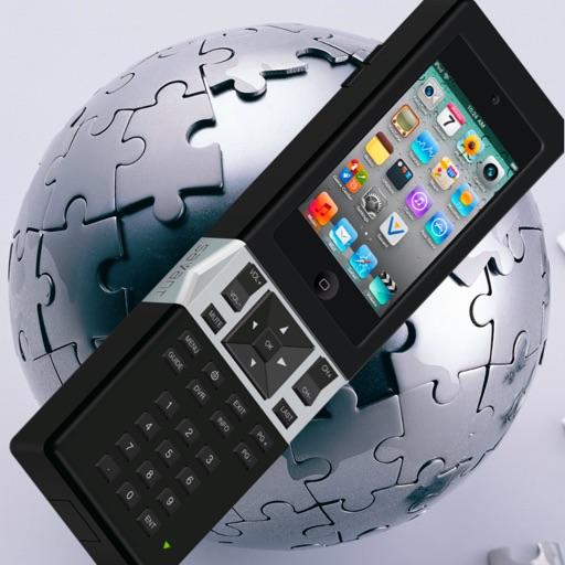 XBMC Media Remote Control iOS App
