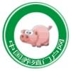 中国养殖门户在线