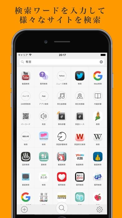 392x696bb 2017年9月9日iPhone/iPadアプリセール iOSデバイス・セカンドディスプレイアプリ「Splashtop Wired XDisplay」が値下げ!