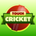 Touch Cricket : Test Match Special