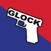 Glock Owners Manual & Maintenance Guide
