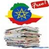 Ethiopia News 1