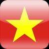 ベトナム観光ナビ