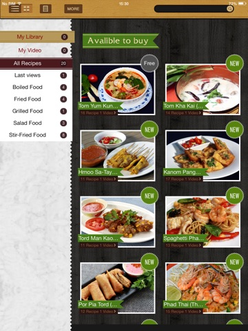 Thai Cooking Recipes screenshot 1