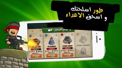 لعبة معركة الجزيرة العربية و العاب حرب جزيرة العرب  Arab aljazeera War Gameلقطة شاشة5