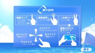 メモリーズオフ6 Next Relation screenshot1