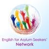 EAS Network