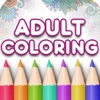 Adult Coloring Book - Free Stress Relieving Game
