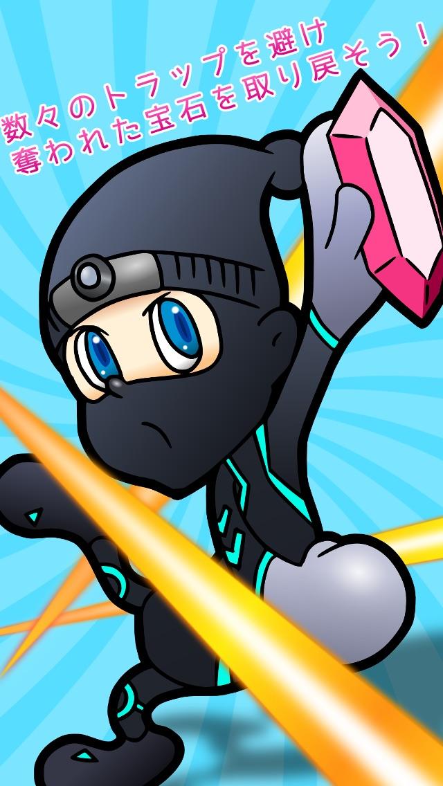 怪盗ピピン - 記憶力 & 右脳直感ゲーム -のスクリーンショット1