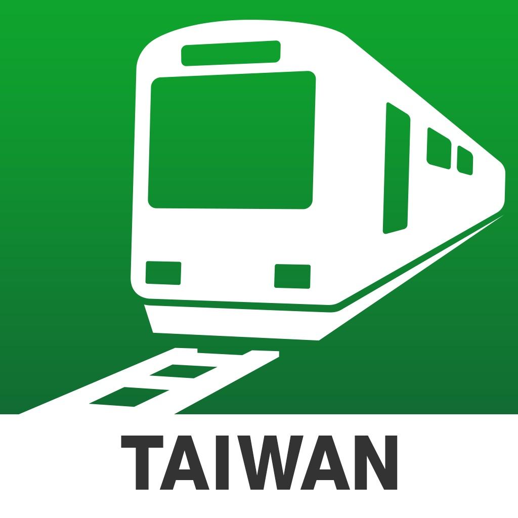台湾,台北乗換案内 圏外で使える無料の乗換案内 by NAVITIME