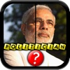 Guess Who? The Indian Politician!