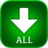All Downloader - Downloader and Download Manager!
