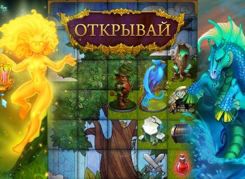 Скачать игру Dungeons of Evilibrium RPG – боевая карточная РПГ
