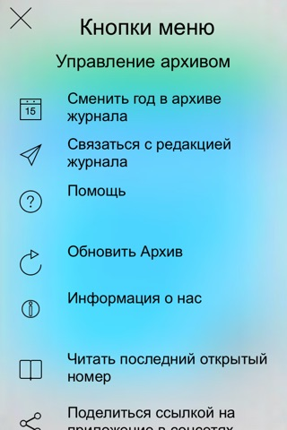 ПБУ screenshot 4
