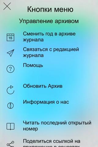 ПБУ screenshot 4